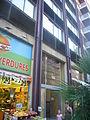 Edifici carrer València 558.jpg