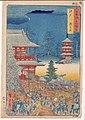Edo, Asakusa Fair (5765347941).jpg