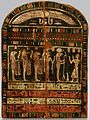 Egypt Stela of Nacht-Mahes-eru.jpg
