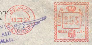 Egypt stamp type A4point2.jpeg