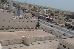 Al Khor - Image: Eidgah at Al Khor, Qatar