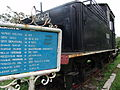 Eisenbahn deutscher Herkunft.JPG