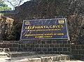 Elephanta Caves - 1.jpg