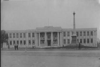 RMIT University - Emily McPherson College (1930s)
