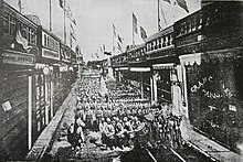 Occupation of Lima - Wikipedia