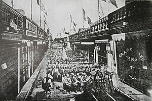 "Occupation of Lima - Chilean Regiment ""1° de Línea"" entering Lima."