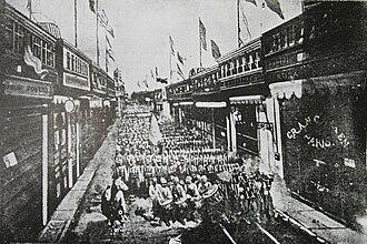 """Occupation of Lima - Chilean Regiment """"1° de Línea"""" entering Lima."""