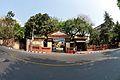 Entrance - Birla Industrial & Technological Museum - Kolkata 2015-02-28 3363.JPG