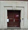 Entrance Door to Grimsby Telephone Exchange - geograph.org.uk - 1878107.jpg