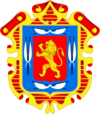 Official seal of Chachapoyas