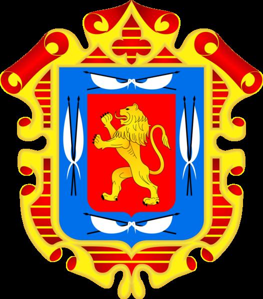 File:Escudo de Chachapoyas.png