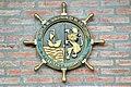 Escuela de Suboficiales de la Armada (Armada Argentina).JPG