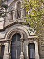 Església de la Mare de Déu del Carme (Barcelona) - 1.jpg