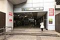 Exit 1 of Niujiaotuo Station (20191224160133).jpg