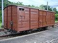 FART K108 PonteBrolla 060708.jpg
