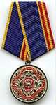 FSB Medal for Distinction in Economic Security.jpg