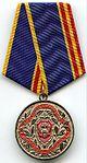FSB Medal for Distinction in Economic Security.jpg