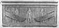 Facsimile of the south side of the sarcophagus of King Haremhab MET chr23.2.77.jpg