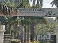 Faculty of Theology, Aligarh Muslim University.jpg