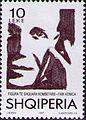 Faik Konica 1997 Albania stamp.jpg