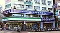 FamilyMart Jinxi Store & PX Mart Zhongshan Shuanglian Store 20190901.jpg