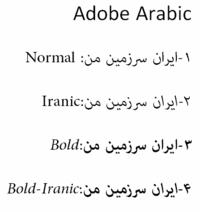 4 Shapes Of Farsi Font Normal Iranic Bold