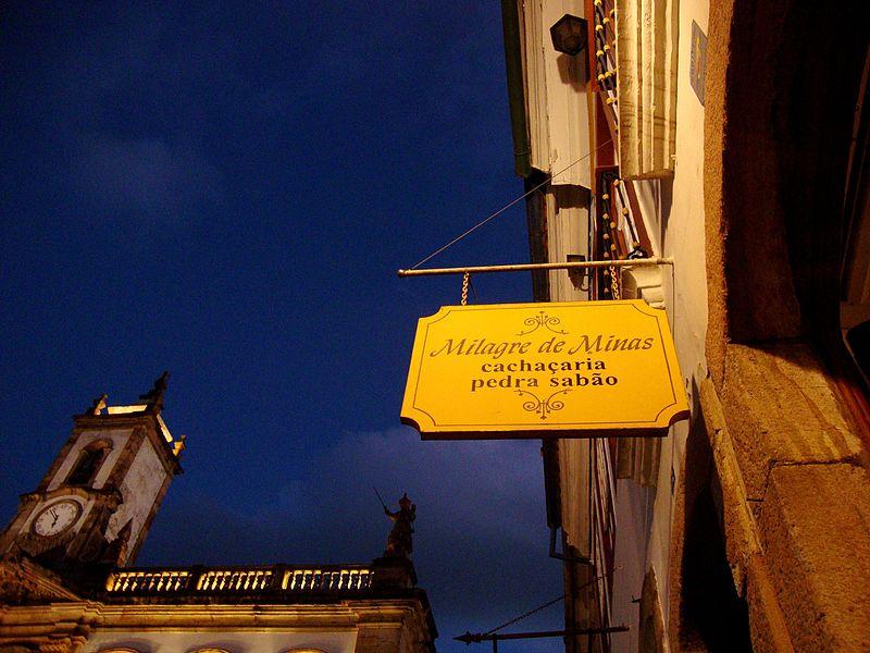 File:Fim de tarde em frente ao Museu da Inconfidência.jpg