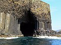 Fingal's Cave, Staffa - geograph.org.uk - 906890.jpg