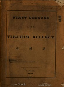 First Lessons in the Tie-chiw Dialect.pdf