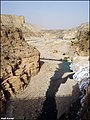 Firuzabad River رودخانه فیروزآباد - panoramio.jpg