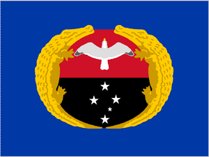 Provinces of Papua New Guinea - Image: Flag of Gulf Province