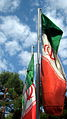 Flag of Iran in the Nishapur Railway Station square 24.JPG