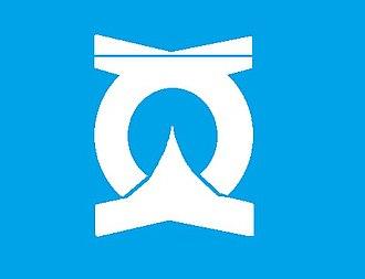 Mashiko, Tochigi - Image: Flag of Mashiko Tochigi