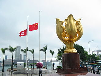 Flag of Hong Kong - At half mast for mourning victims killed in the 2008 Sichuan earthquake