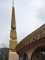 Fllwright spire.JPG