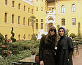 Florencia Kirchner and Sumeyye Erdogan.jpg