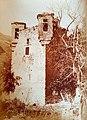 Florina Big Tower.jpg