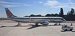 Flugzeug am Flughafen in Berlin..IMG 3125WI.jpg