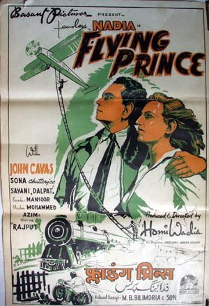 Flying Prince - Image: Flying Prince