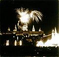 Focs d'artifici al recinte de Montjuïc durant els actes de l'Exposició Universal.jpg
