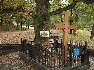 Historic Landmarks of Exceptional Importance (Serbia) - Image: Former Karađorđe Grave