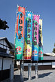 Former Konpira-ooshibai03n4350.jpg