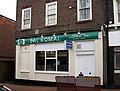 Former Post Office, Oxford St. Oakengates - geograph.org.uk - 1132123.jpg