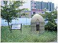 Former marukobashi pillar.jpg