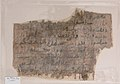 Fragment of a Non-Illustrated Single Work MET sfx-436-1r.jpg
