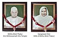 Frames of Mitthu Mistri Thakur with his wife Gangeswari Devi.jpg