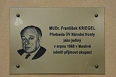 František-Kriegel-Škrétova44-6-plaketa2016.jpg