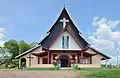 French Guiana Cacao church.jpg