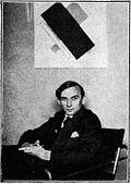 Friedrich Vordemberge-Gildewart