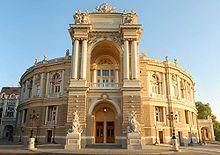 Одесский театр оперы и балета Википедия Главный портик Одесской Оперы